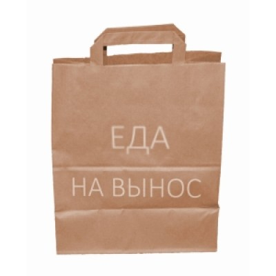Бумажные пакеты для фаст-фуда с логотипом