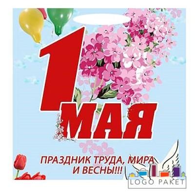 Готовые подарочные пакеты «С 1 мая»