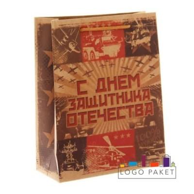 Готовые подарочные пакеты «С днём Защитника Отечества»