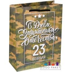 Подарочные пакеты «С днём Защитника Отечества» на заказ