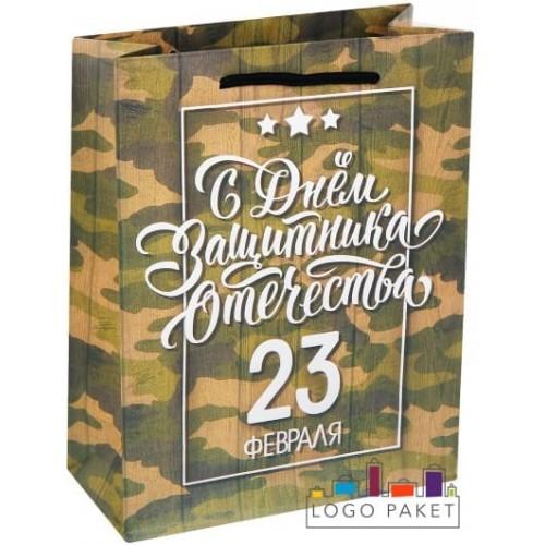 Подарочные пакеты С днём Защитника Отечества на заказ