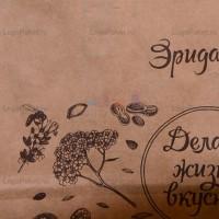 Крафт-пакеты с логотипом