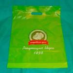 Пакеты с логотипом из ПНД