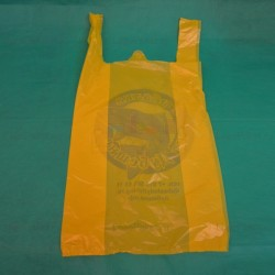 Пакет майка 25х40 см