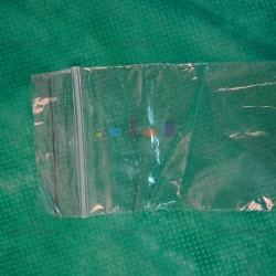 Пакеты zip-lock 8*12 см