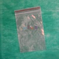 Пакеты zip-lock 20*25 см