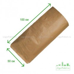 Бумажные мешки 100х50 см с прошитым дном 3-сл.