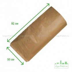Бумажные мешки 92х50х13 4-сл. открытые коричневые