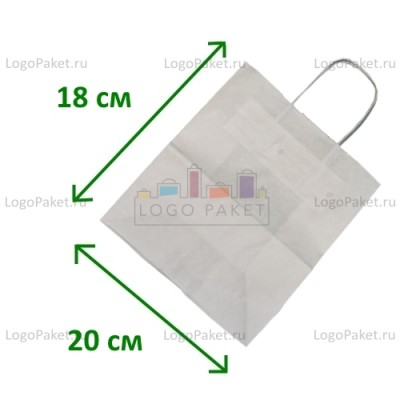 Белый крафт пакет 20х18х8 с кручеными ручками