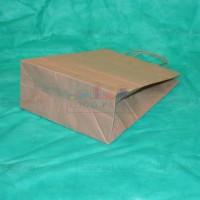 Крафт пакет 25х18х8 с кручеными ручками