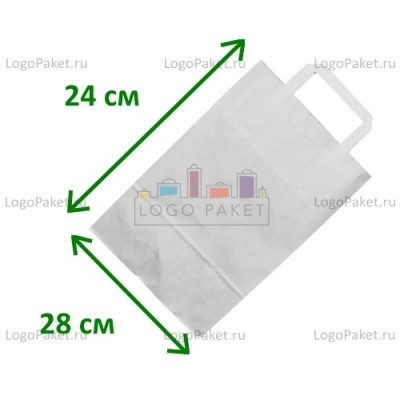 Белый крафт пакет 28х24х14 с плоскими ручками