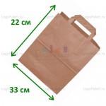 Крафт пакет 33х22х9 с плоскими ручками и донной складкой