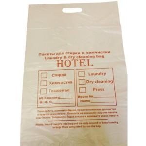 Пакеты для прачечных и химчисток