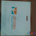 Пакет с вырубной ручкой и донной складкой ПНД 40х50