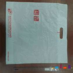 Пакет ПНД с вырубной ручкой 20х30 и донной складкой