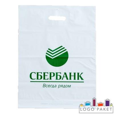 Полиэтиленовые пакеты с вырубной ручкой с логотипом Сбербанка