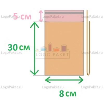 Пакет ПП 8x30+5 см с клеевым клапаном