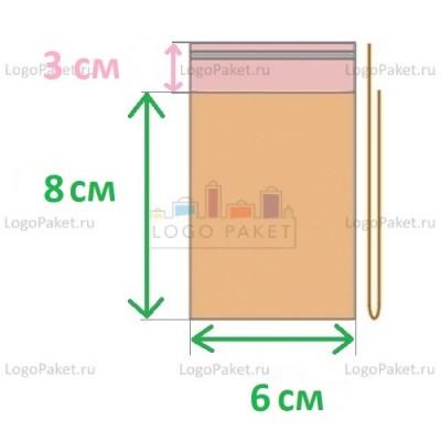 Пакет ПП 6x8+3 см с клеевым клапаном