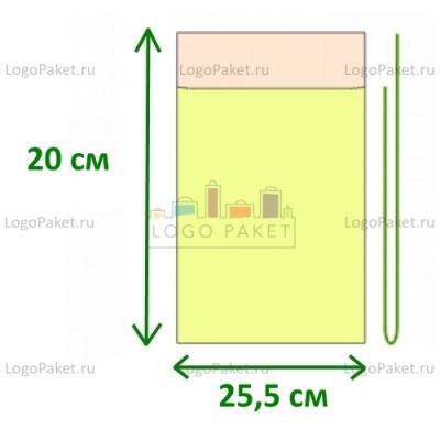 Полипропиленовые пакеты с клеевым клапаном ПП 25,5х20