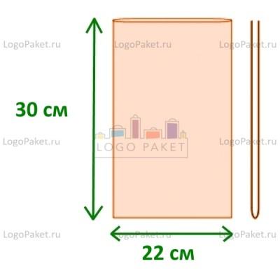 Полипропиленовые пакеты без клапана ПП 22х30