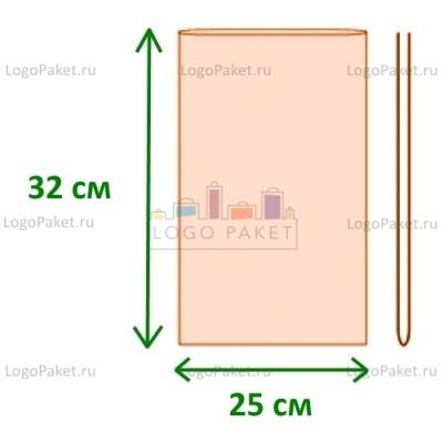 Полипропиленовые пакеты ПП 25х32 без клапана