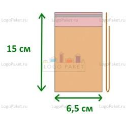 Пакет ПП 6,5х15 с клеевым клапаном