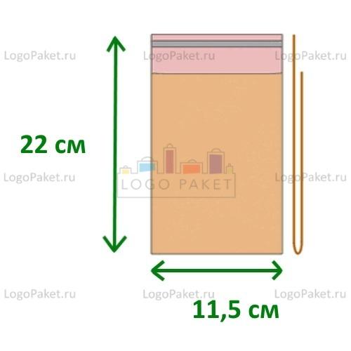 Пакет полипропиленовый 11,5х22 с клеевым клапаном