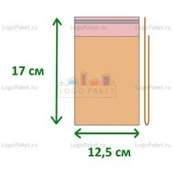 Пакет ПП 12,5х17 + 4 л.кл.  с клеевым клапаном