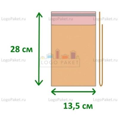 Полипропиленовые пакеты ПП 13,5х28 с клеевым клапаном