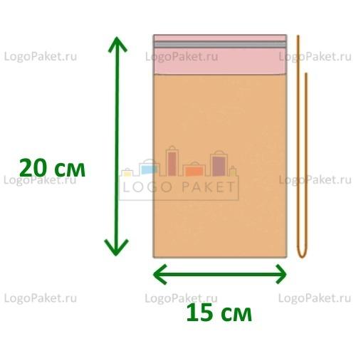 Пакет полипропиленовый 15х20 с клеевым клапаном