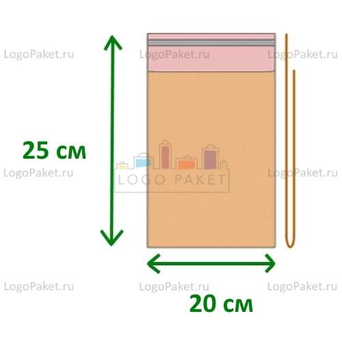 Пакет полипропиленовый 20х25 с клеевым клапаном