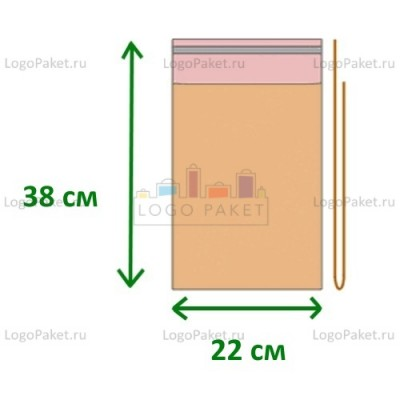 Полипропиленовые пакеты с клеевым клапаном ПП 22х38