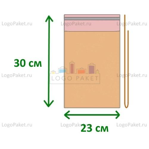 Пакет полипропиленовый 23х30 с клеевым клапаном