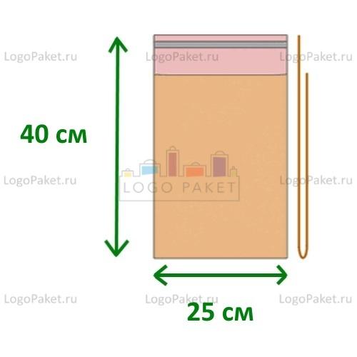 Пакет полипропиленовый 25х40 с клеевым клапаном
