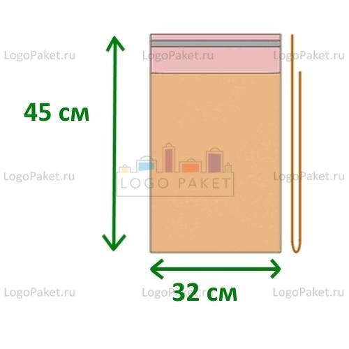 Пакет полипропиленовый 32х45 с клеевым клапаном