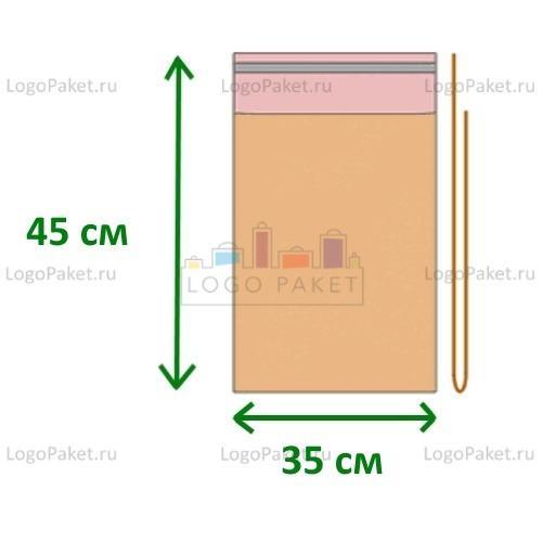 Пакет полипропиленовый 35х45 с клеевым клапаном
