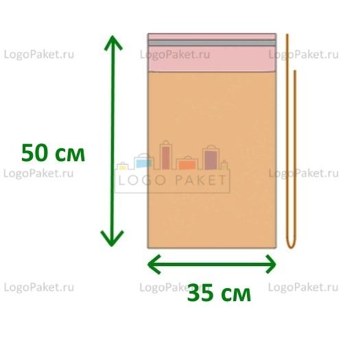 Пакет полипропиленовый 35х50 с клеевым клапаном