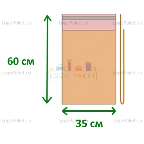 Пакет полипропиленовый 35х60 с клеевым клапаном