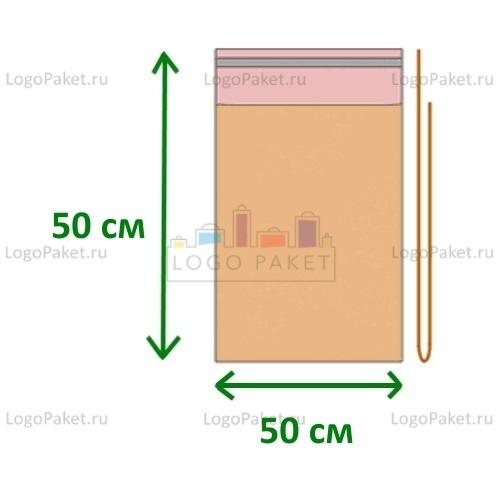 Пакет полипропиленовый 50х50 с клеевым клапаном