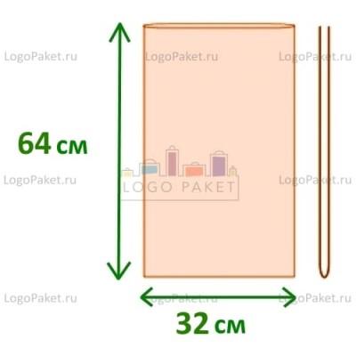 Полипропиленовые пакеты без клапана ПП 32х64