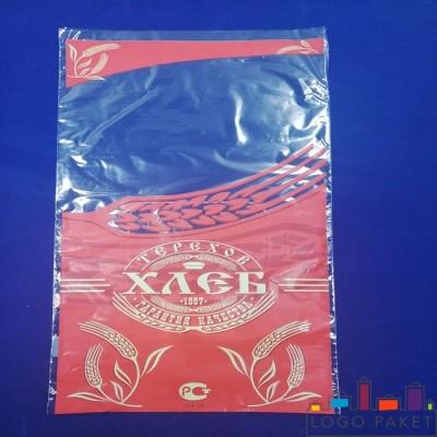 Пакет ПП 45х50 с клеевым клапаном