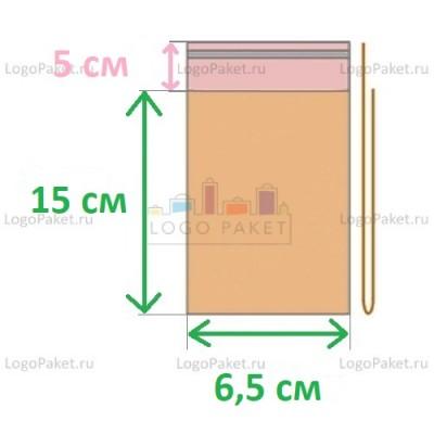 Полипропиленовые пакеты с клеевым клапаном ПП 6,5х15+5л.кл.