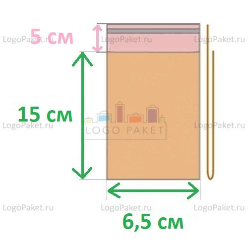 Пакет ПП 6,5х15+5л.кл. с клеевым клапаном