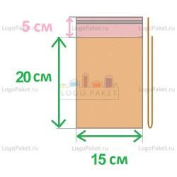Пакет ПП 15х20+5л.кл. с клеевым клапаном