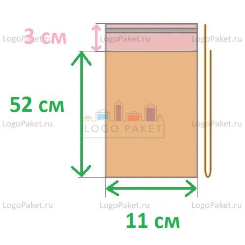 Пакет полипропиленовый 11x52+3л.кл. с клеевым клапаном