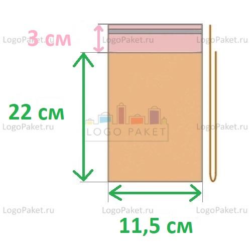 Пакет ПП 11,5 х 22 + 5 см с клеевым клапаном