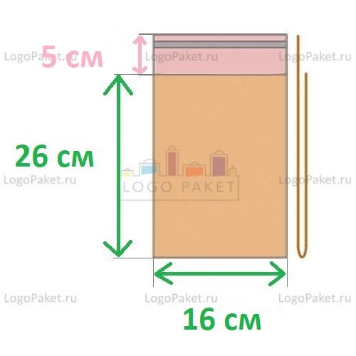 Пакет полипропиленовый 16х26+5л.кл. с клеевым клапаном