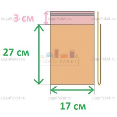 Полипропиленовые пакеты с клеевым клапаном ПП 17х27+3 л.кл.