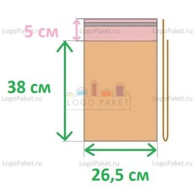 Полипропиленовые пакеты с клеевым клапаном ПП 26,5х38+5л.кл.
