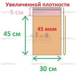 Пакет ПП 30x45+5л.кл. с клеевым клапаном увеличенной плотности